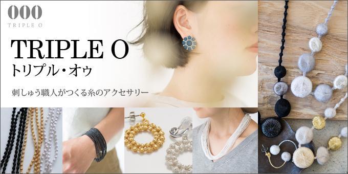 �ȥ�ץ롦����/TRIPLE O/000