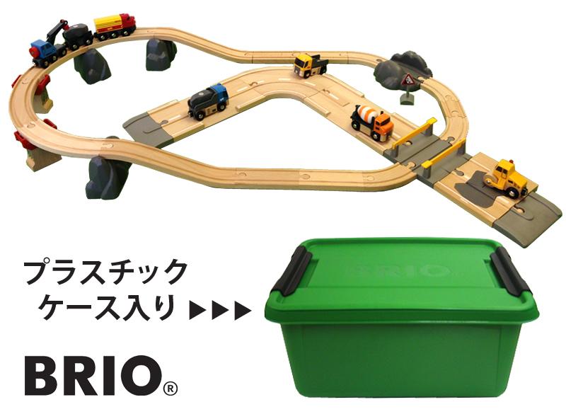 ★数量限定★レール&ロードスペシャルセット【BRIO】