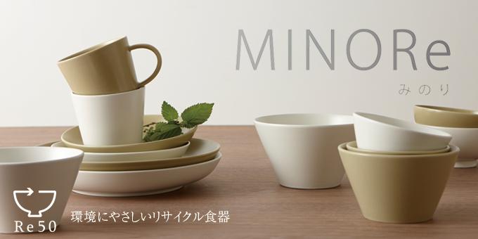 MINORe/みのり【Re50】