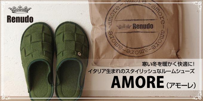 AMORE アモーレスリッパ【Renudo】